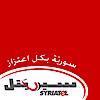 Syriatel's Company logo
