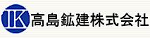 Takashimakouken's Company logo