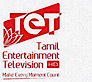 Tamil Entertainment Television's Company logo