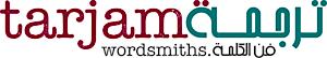 Tarjama's Company logo