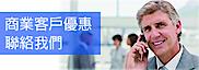Telecom Square Hk's Company logo