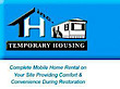Temporary Housing's Company logo