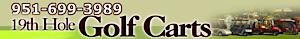 Th Hole Golf Carts's Company logo
