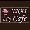 Thai Lily Cafe's Company logo