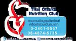 Thai Otsuka Nutrition Club's Company logo