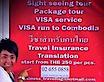 Thailand Tours Visa Service's Company logo