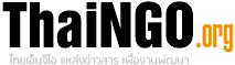 Thaingo.org's Company logo