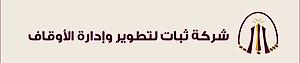 Thbatco's Company logo