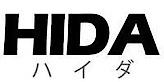 The Association For Overseas Technical Scholarship (Aots)'s Company logo