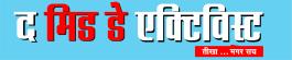 The Midday Activist's Company logo