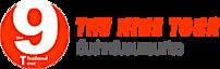 The Nine Tour's Company logo