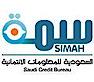 The Saudi Credit Bureau (Simah)'s Company logo