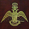 The Scottish Rite Store's Company logo