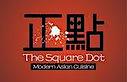 The Square Dot's Company logo