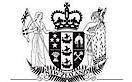 The Treasury's Company logo