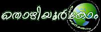 Thozhiyoor's Company logo