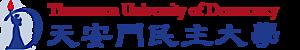 Tiananmen University Of Democracy's Company logo