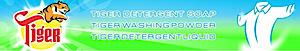 Tiger Detergents's Company logo