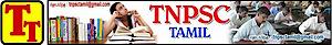 Tnpsctamil's Company logo