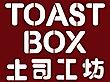ToastBox's Company logo