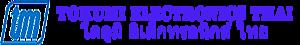 Tokumi Electronics Thai's Company logo