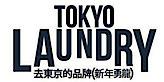 Tokyo Laundry's Company logo