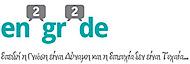 En2Gr2De's Company logo
