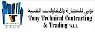 Tony Tech Contracting & Trading Wll's Company logo