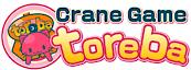 Toreba's Company logo