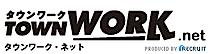 Townwork's Company logo
