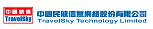 TravelSky Technology Limited's Company logo