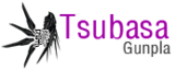 Tsubasa Gunpla's Company logo
