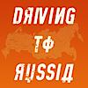 Tuttoinglese's Company logo