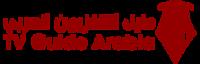Tv Guide Arabia's Company logo