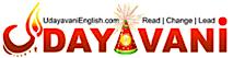 UDAYAVANI's Company logo
