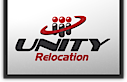 Unityrelocation's Company logo