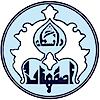 University of Isfahan's Company logo