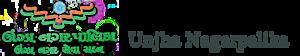 Unjha Nagarpalika's Company logo