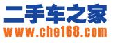 Used car home's Company logo