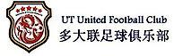 Ut United Soccer Club's Company logo
