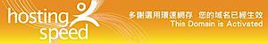 Uuu Creative Group's Company logo