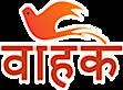 Vaahak Electric Rickshaw's Company logo