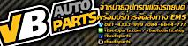 Vbautoparts's Company logo