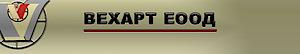 Vehart Eood's Company logo