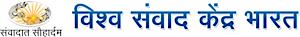 Vishwa Samvad Kendra's Company logo