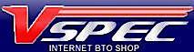 Vspec's Company logo
