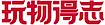 Fine Art America's Competitor - Wanwu Dezhi logo