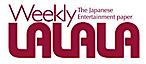 Weekly LALALA's Company logo