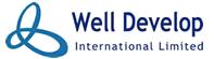Welldevelop's Company logo