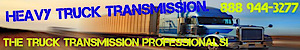 Trucktransmissionsupply's Company logo
